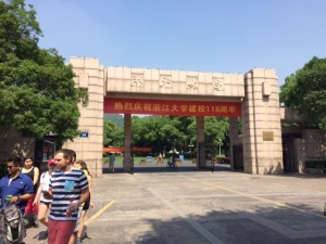 Main entrance to university