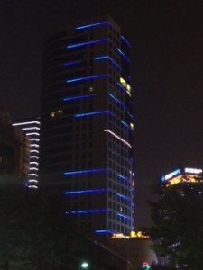 Shanghai buildings lit up at night