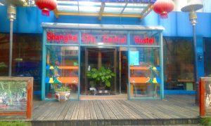 moore-fall2016-shanghaihostel